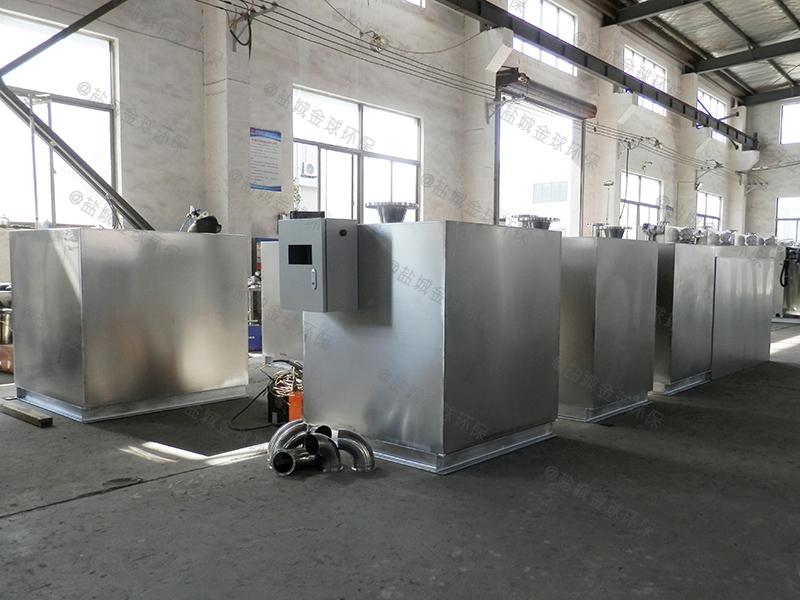 甘肃陆用油污水分离器方案