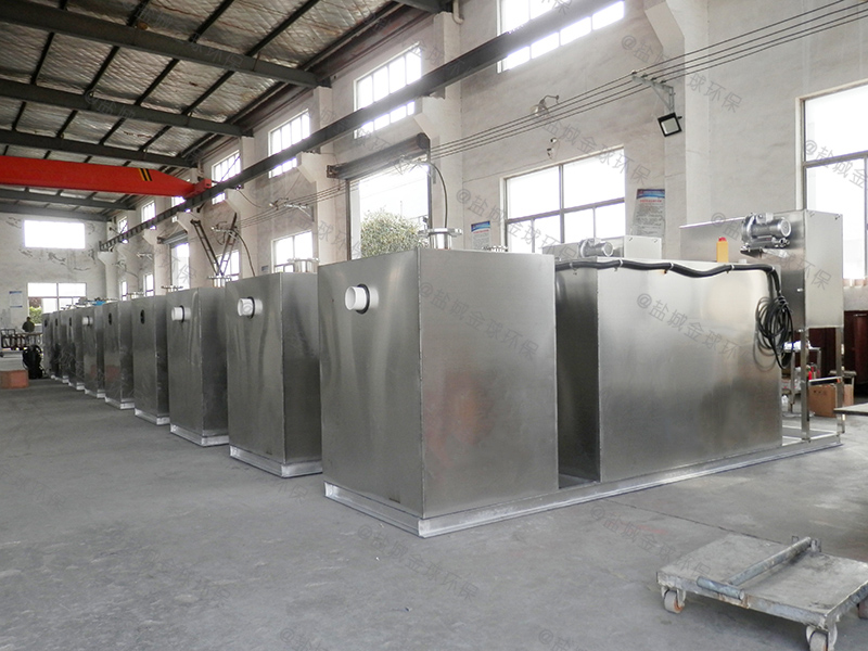 甘肃火锅专用油脂分离器去除效率