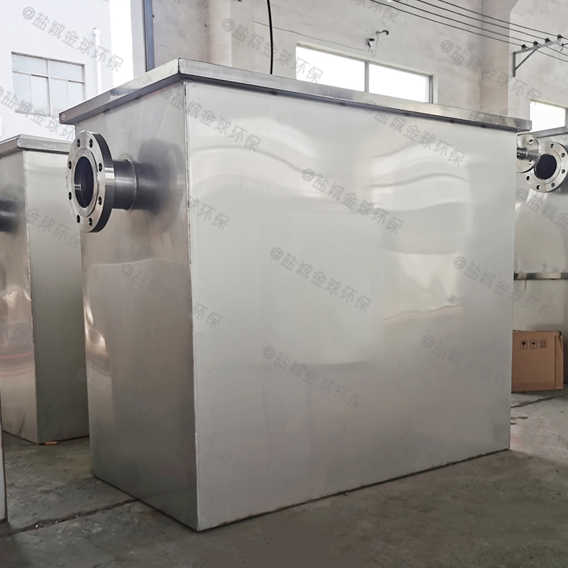临夏埋地厨房油污水分离器剖面图