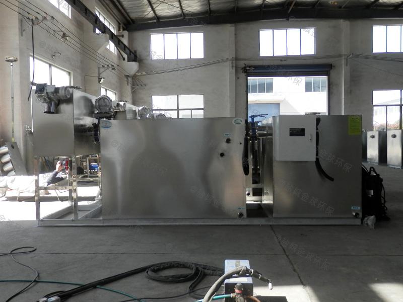 白银环保隔油器视频