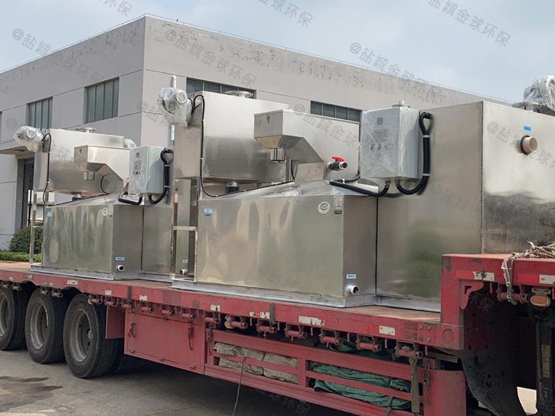 庆阳40吨长3000*宽1500*高1200油脂分离装置的结构