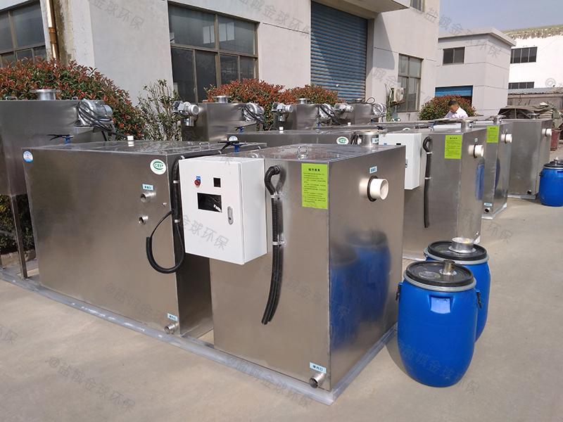 嘉峪关公司食堂油脂分离设备过滤器