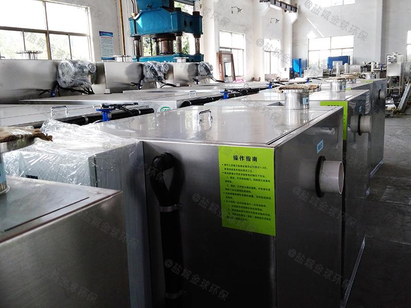 嘉峪关5吨长1350*宽1000*高1200油水分离设备改造